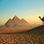 Египет из Тюмени