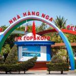 Отели и пляж возле Парка Горького в Нячанге