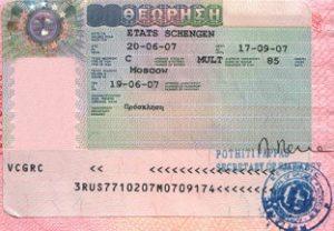 Шенгенская виза в Тюмени