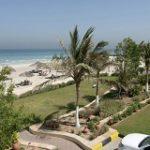 Отели в Умм Аль Кувейне